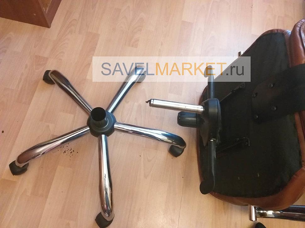 Сломался газлифт на компьютерном кресла, срочный ремонт кресел в Москве, замена газлифта
