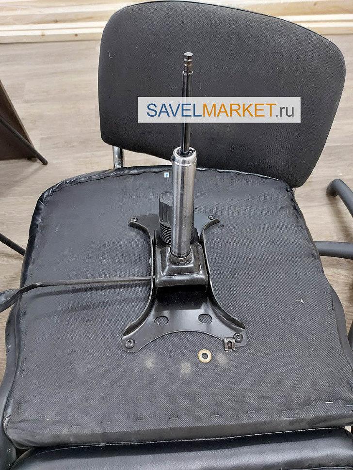 Сломался механизм Топ-ган на кресле в офисе - выезд мастера на дом, в офис в день обращения, Запчасти для ремонта офисных кресел - Savelmarket ru