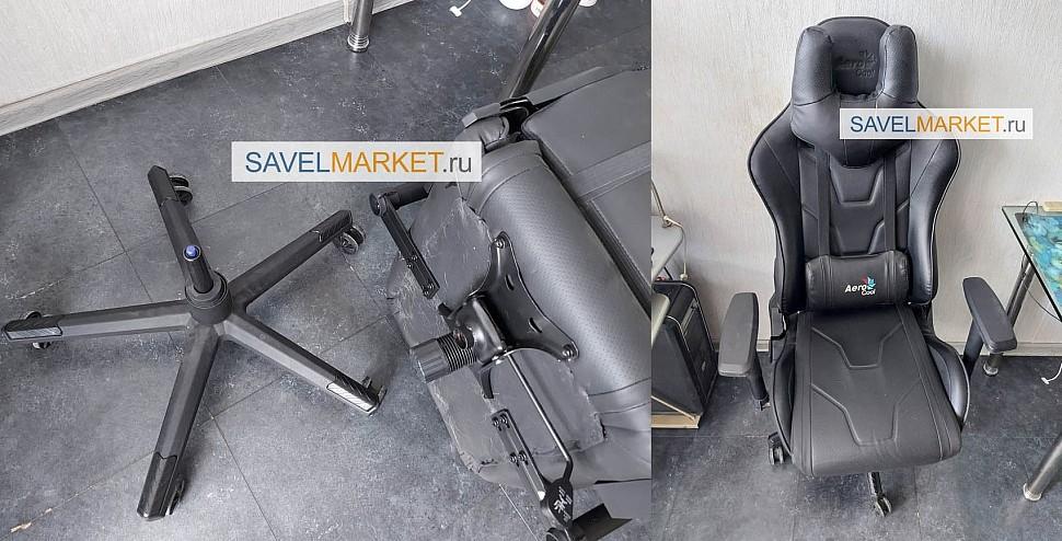 Ремонт игрового кресла AeroCool Аэрокул - замена газлифта на Stabilus - Savelmarket ru На кресле сломался газлифт 100/200, В процессе эксплуатации газлифт перестал держать рабочую нагрузку и начал постепенно опускаться в нижнее положение