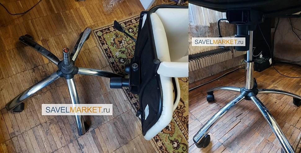 Ремонт компьютерного кресла - увеличиваем высоту кресла На кресле был штатно установлен хромированный газлифт с завышенным конусом - Savelmarket ru