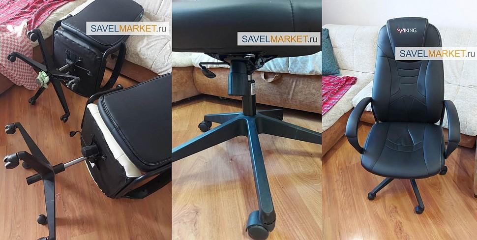 Ремонт двух игровых компьютерных кресел Бюрократ Viking - Savelmarket ru ремонт двух игровых компьютерных кресле Viking Российского производителя завода Бюрократ, На креслах вышли из строя газлифты, Задачей заказчика было увеличить минимальную высоту кресла и рабочую нагрузку