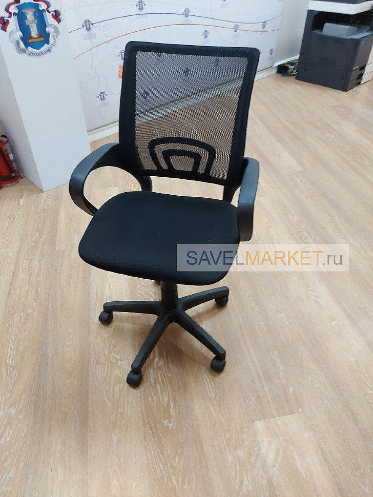 Мастер Savelmarket отремонтировал кресло в офисе