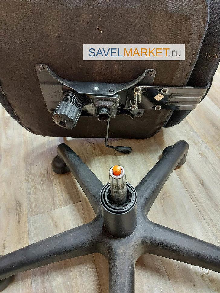 Сломалось компьютерное кресло в Москве - выезд мастера на дом, в офис в день обращения, Запчасти для ремонта офисных кресел - Savelmarket ru