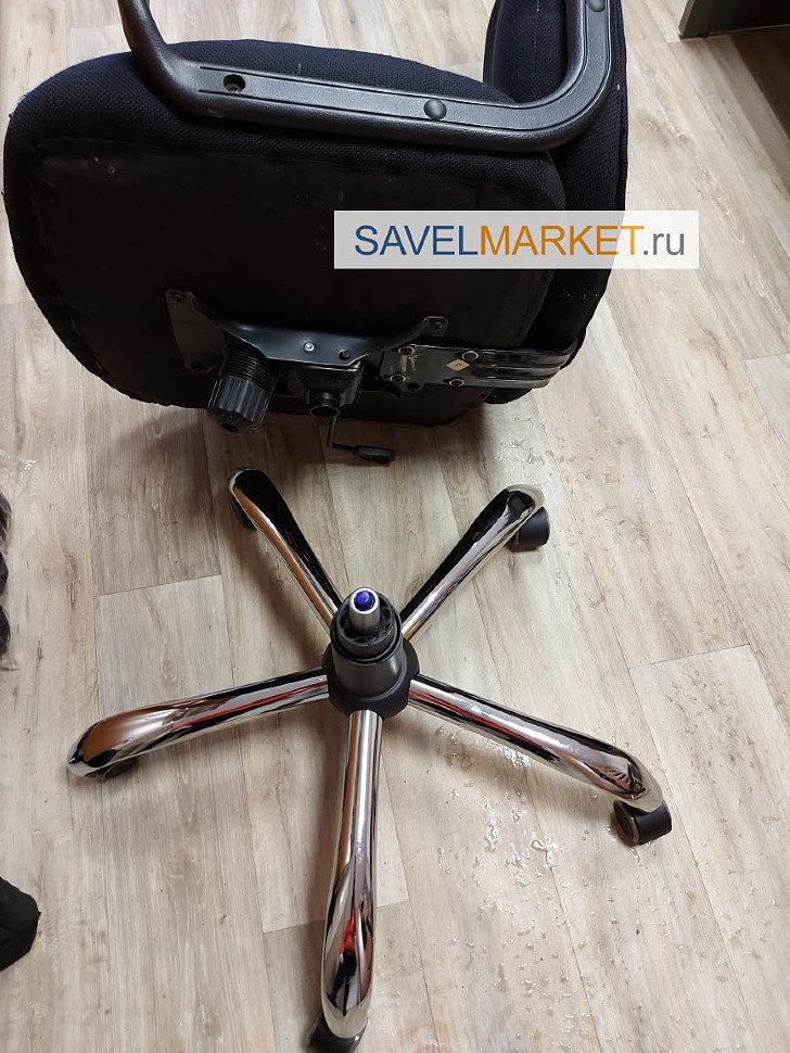 Сломалось офисное кресло в Москве - вызвать мастера на дом, в офис в день обращения, Запчасти для ремонта офисных кресел - Savelmarket ru