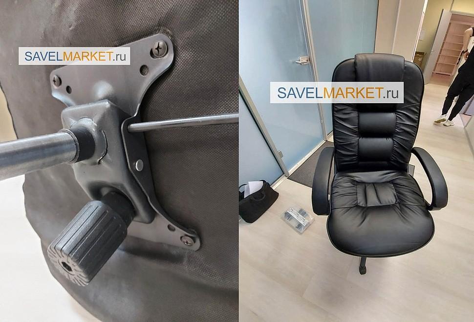 Ремонт компьютерного кресла замена - Топ-гана G008 150x200 - Savelmarket ru