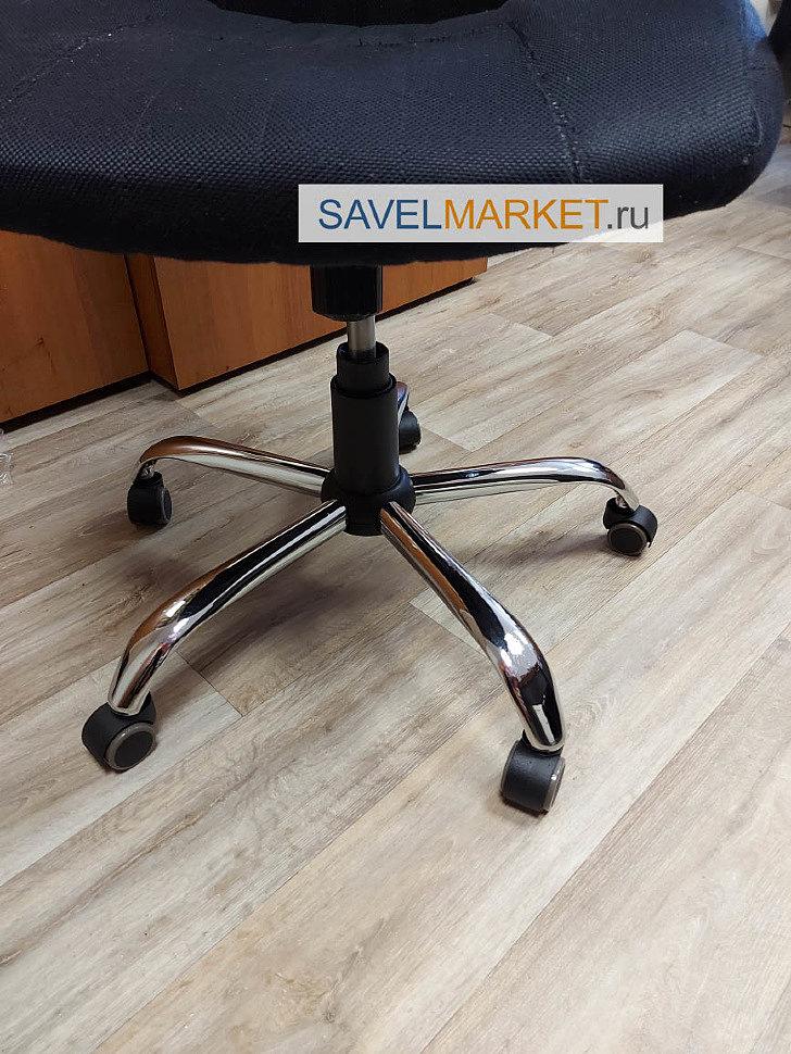 Заменить пластиковую крестовину на металлическую на компьютерном кресле - ремонт компьютерных и офисных кресел в Москве, выезд мастера Savelmarket ru в день обращения