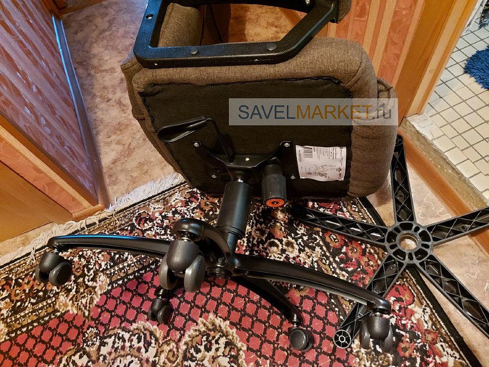 Вызвать мастера чтобы поменял крестовину на компьютерном кресле - Savelmarket.ru