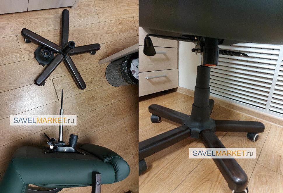 Ремонт кресла в офисе, замена неработающего газлифта 140-240