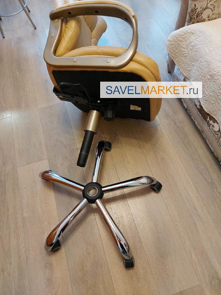 Ремонт кресла Бюрократ CH-879 -Срочный ремонт кресел мастером SavelMarket с выездом на дом, в офис в день обращения, Запчасти для ремонта офисных кресел.