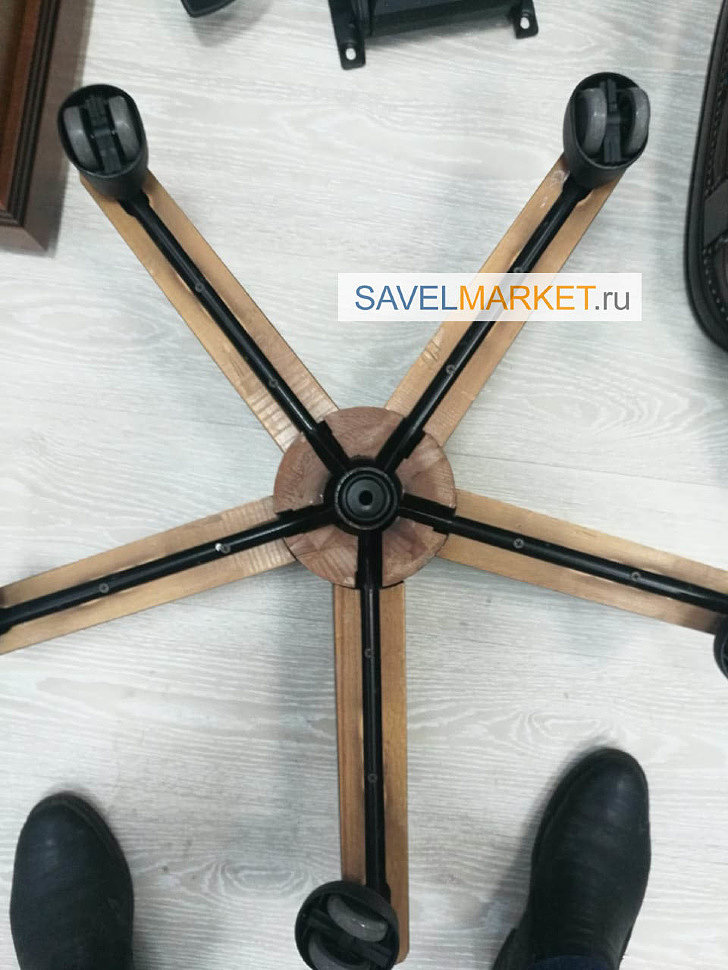 Сломалась деревянная крестовина с металлическим профилем на кресле - выезд мастера на дом, в офис в день обращения, Запчасти для ремонта офисных кресел - Savelmarket ru