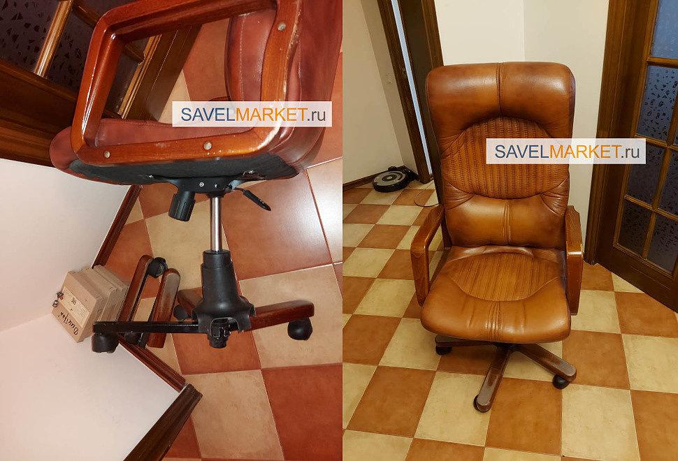 Ремонт кожаного кресла, замена металлической профильной крестовины с деревянными накладками Savelmarket ru
