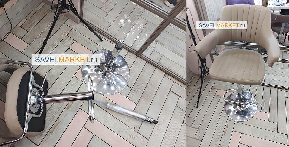 Ремонт барного кресла в Москве - замена газлифта - В сервисный центр SavelMarket поступила заявка на замену неработающего газлифта у барного кресла, Газлифт перестал держать рабочую нагрузку.