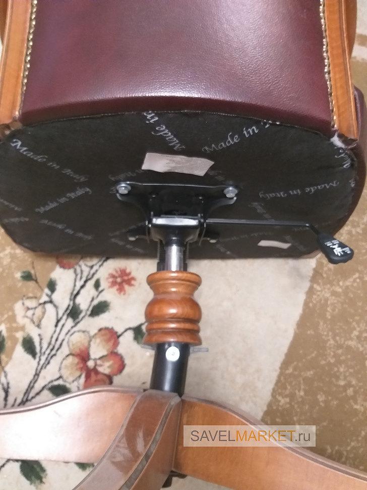 Запчасти для офисного кресла с доставкой savelmarket