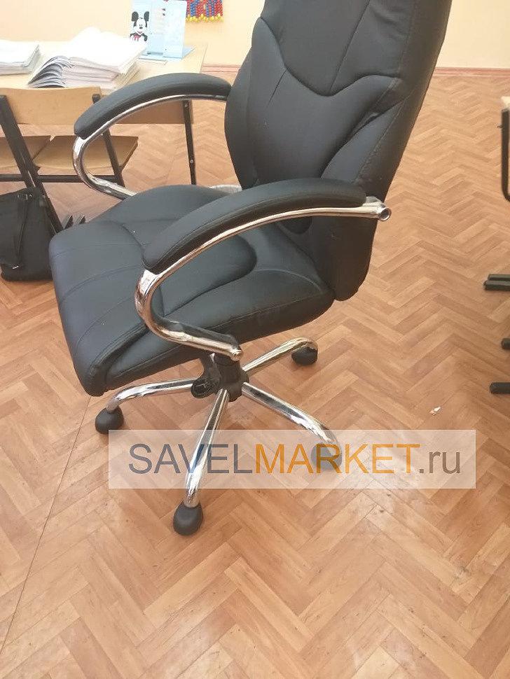 Ремонт кресла офисного/компьютерного