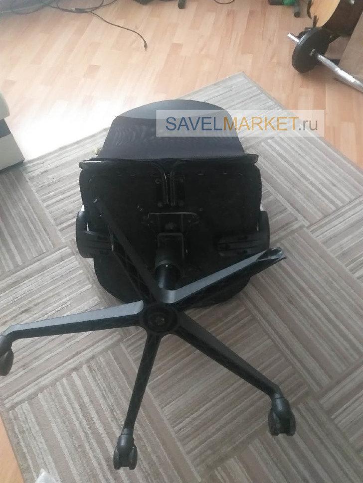Наш оператор Savelmarket.ru принял заявку на ремонт кресла с сетчатой спинкой в Москве. У кресла на крестовине отломились 2 луча. Savelmarket.ru