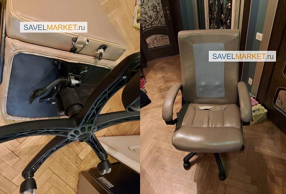 Ремонт компьютерного кресла с встроенным массажером - замена газлифта - Savelmarket ru, На кресле сломался газлифт 100/200 - В процессе эксплуатации газлифт перестал держать рабочую нагрузку и начал постепенно опускаться в нижнее положение.
