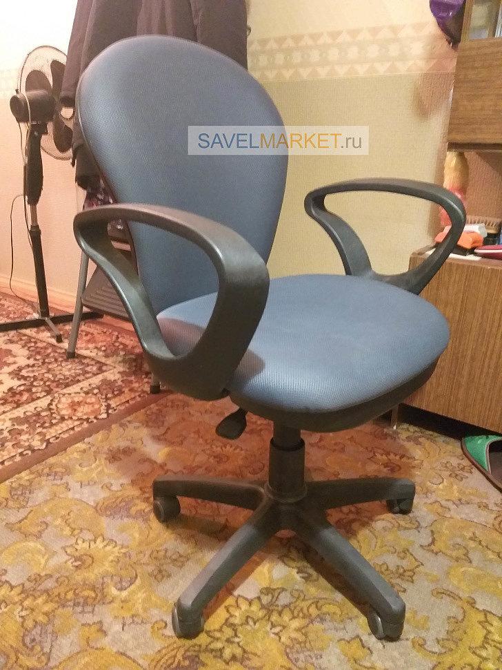 Ремонт офисного кресла на дому, замена Пиастры (170х200), магазин запчастей для офисных кресел рядом с метро Савеловская