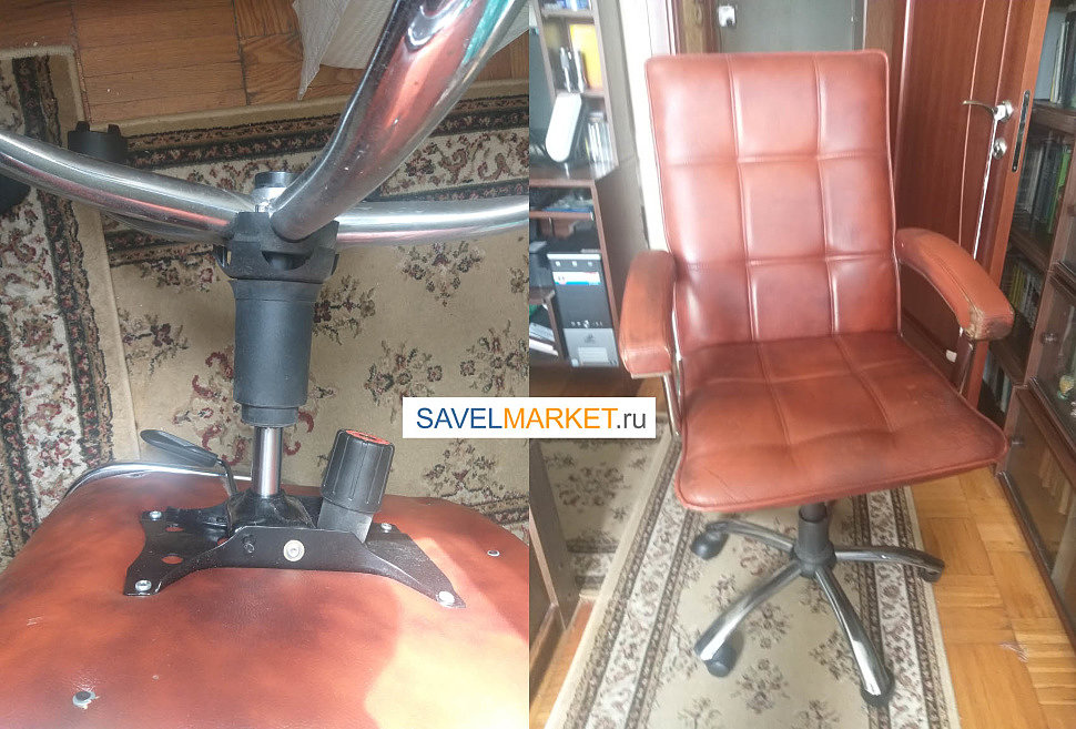 Savelmarket Ремонт кожаного кресла, замена газлифта 100/200 на усиленный 140/240 4 класса