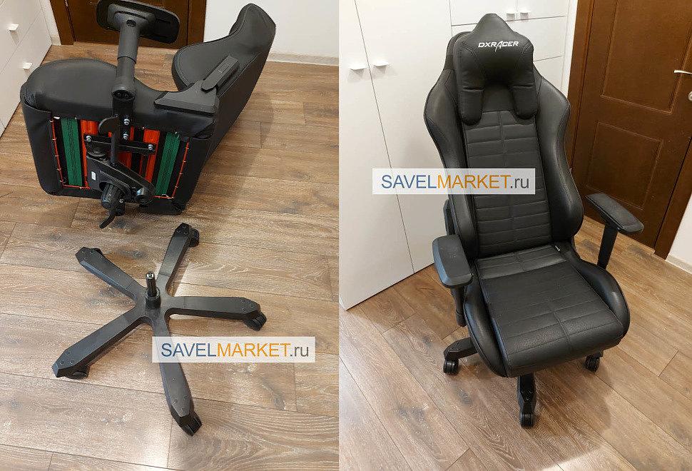 В мастерскую SavelMarket поступила заявка на ремонт игрового кресла DXRacer, На кресле сломался газлифт, Газлифт просел в нижнее положение и перестал подниматься.