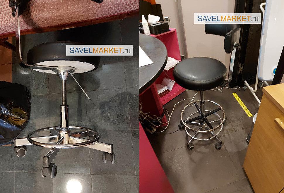 Ремонт кресла - замена газлифта на высокий барный, установка кольца под ноги -   Savelmarket ru