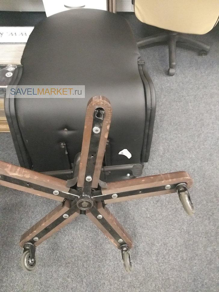 Замена крестовины, колес, механизмов на офисном кресле