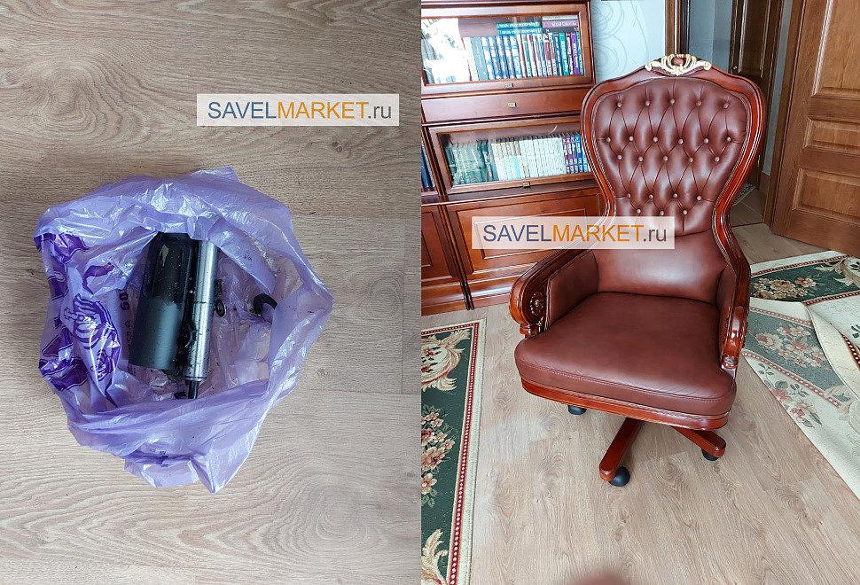Ремонт кожаного кресла с деревянными элементами, замена газлифта, Savelmarket.ru