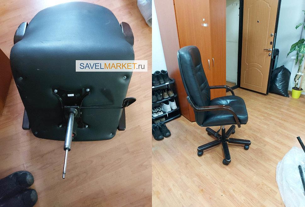 Ремонт кресла в офисе АО ЦПФ МГТУ - замена крестовины под деревянные накладки и газлифт Savelmarket ru
