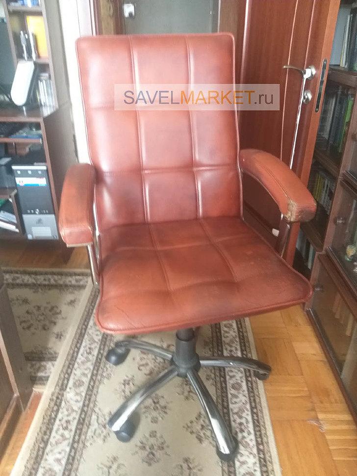 Ремонт кресла Savelmarket Оператор принял заявку на ремонт кожаного кресла на дому в г.Москва. У кресла сломался газлифт - перестал держать кресло в поднятом положении.