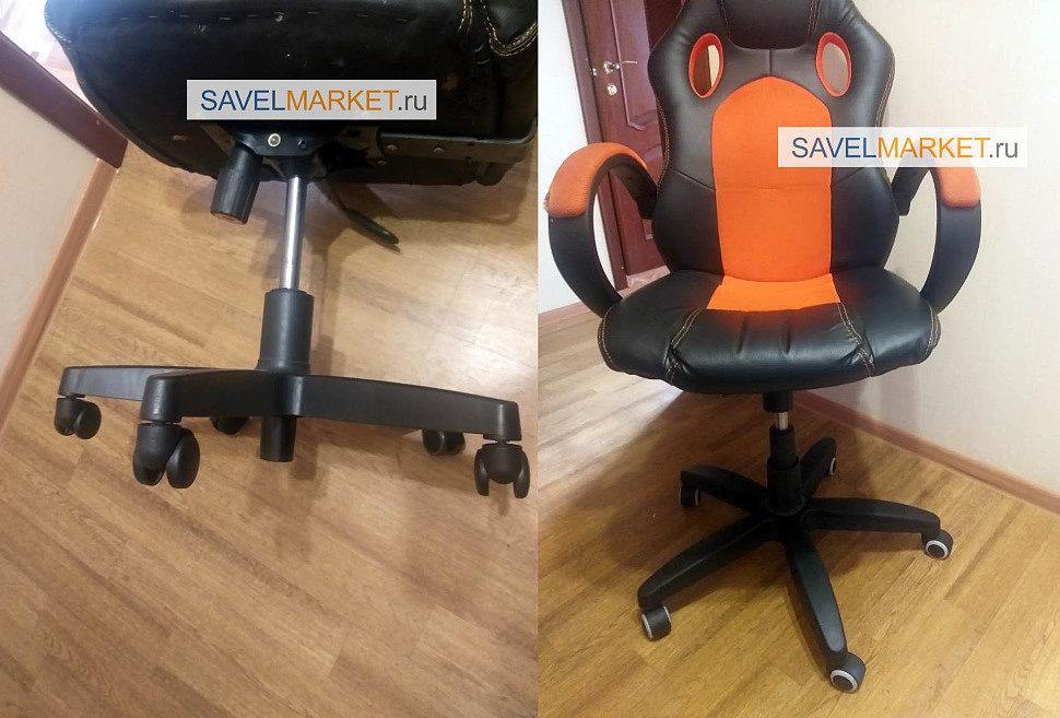 Ремонт компьютерного кресла - газлифт продавил центральную часть крестовины  Газлифт продавил центральную часть пластиковой крестовины на кресле, в следствие чего рабочая высота кресла была снижена на 5-6 см