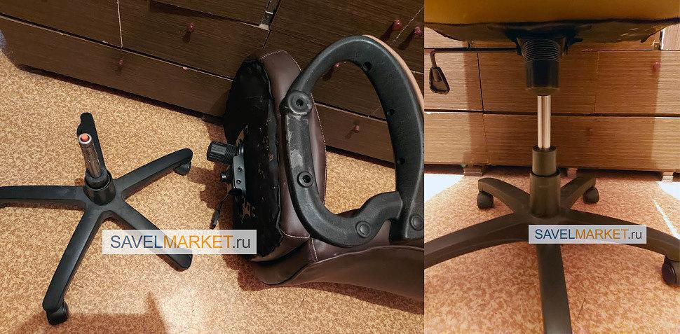 Ремонт компьютерного кресла Savelmarket ru - Вместо газлифта 100/200 ТМА класс 2, заказчик выбрал для замены более высокий усиленный газлифт 140/240 Stabilus Германия 4 класса с повышенной рабочей нагрузкой.