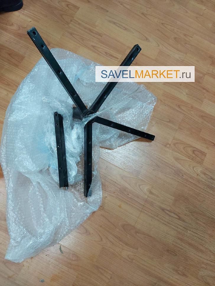 Ремонт кресла в офисе АО ЦПФ МГТУ - На кресле сломалась металлическая профильная крестовина с деревянными накладками - отломился один луч и перестал работать газлифт