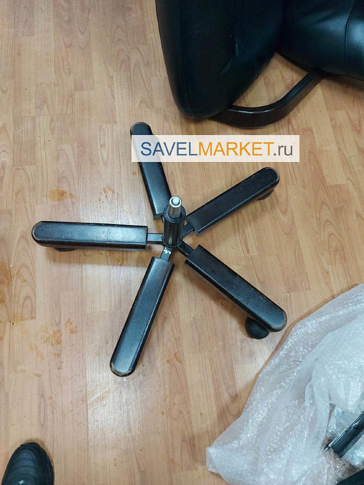 Ремонт деревянной крестовины с металлическим профилем -  Savelmarket ru - магазин запчастей для офисных кресел