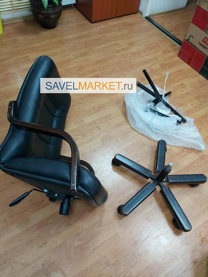 Ремонт офисного кресла в Москве - выезд мастера на дом, в офис в день обращения, Запчасти для ремонта офисных кресел - Savelmarket ru