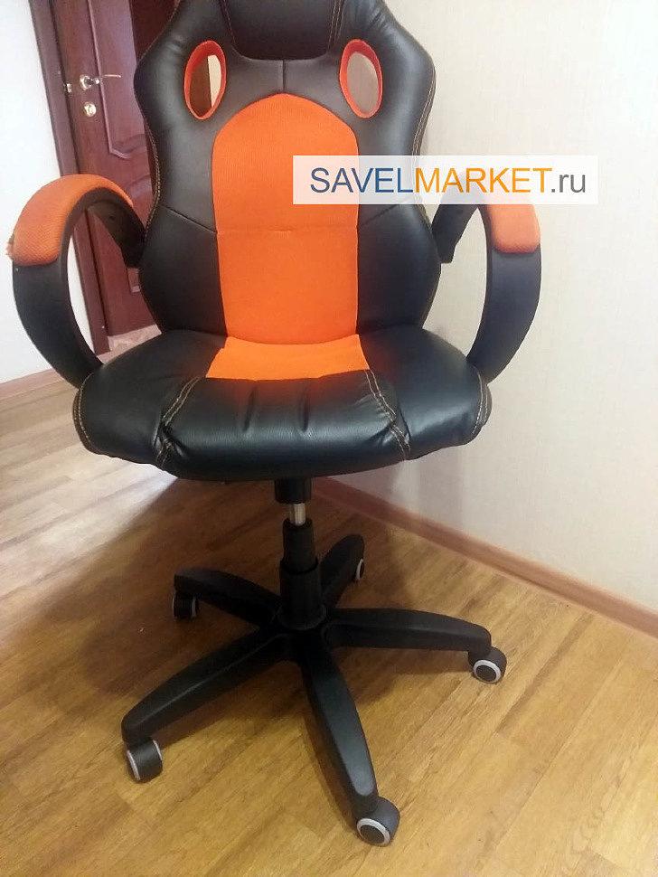 Ремонт игровых, геймерских кресел в Москве - замена газлифта на усиленный Stabilus Германия, вызвать мастера - Savelmarket ru