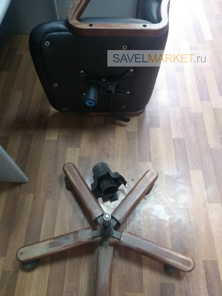 Ремонт компьютерных и офисных кресел, Savelmarket, как отсоединить нижнюю часть кресла