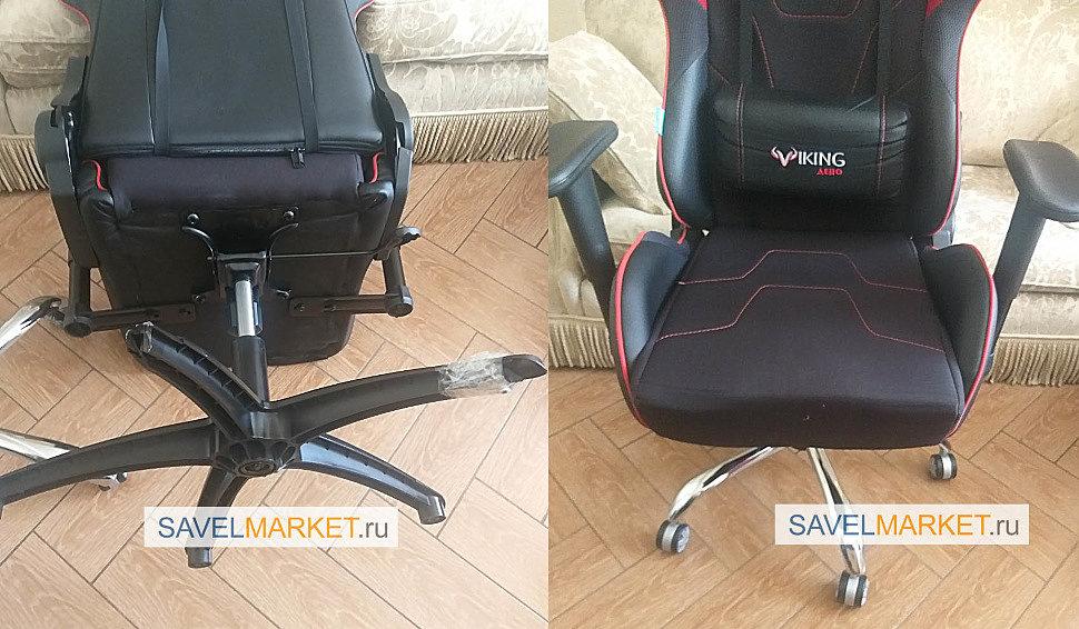 Замена пластиковой крестовины на стальную - ремонт кресла в Москве - Мастер приемщик порекомендовал заказчику усиленную стальную крестовину с большим внешним диаметром 70см