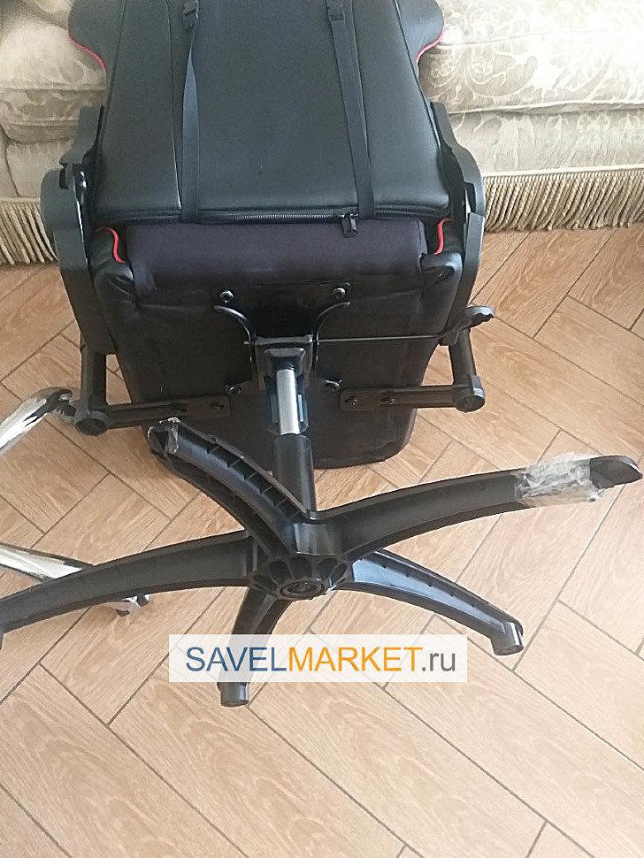 Замена пластиковой крестовины на стальную - ремонт кресла Viking в Москве - выезд мастера на дом, в офис в день обращения, Запчасти для ремонта офисных кресел - Savelmarket ru