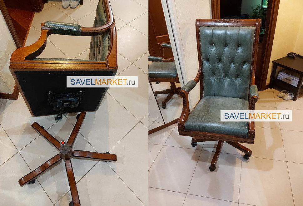 Ремонт кожаного кресла с деревянными элементами - замена газлифта на усиленный Stabilus Германия SavelMarket ru