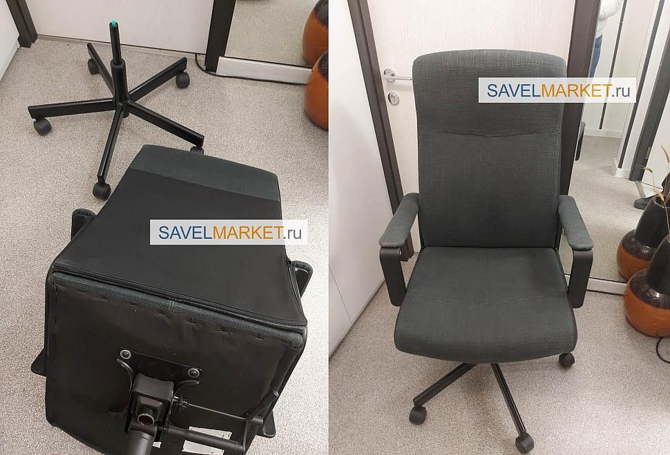 Ремонт кресла - замена механизма Топ-ган 150х200 и Газлифта Stabilus 140/240 Германия, Оператор SavelMarket принял заявку на ремонт офисного кресла, Заказчик поставил задачу заменить механизм и газлифт на кресле
