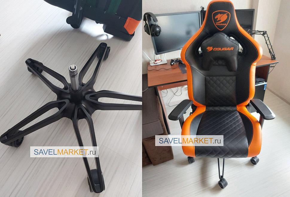 Ремонт Игровое кресло Cougar Armor - замена газлифта Stabilus Германия