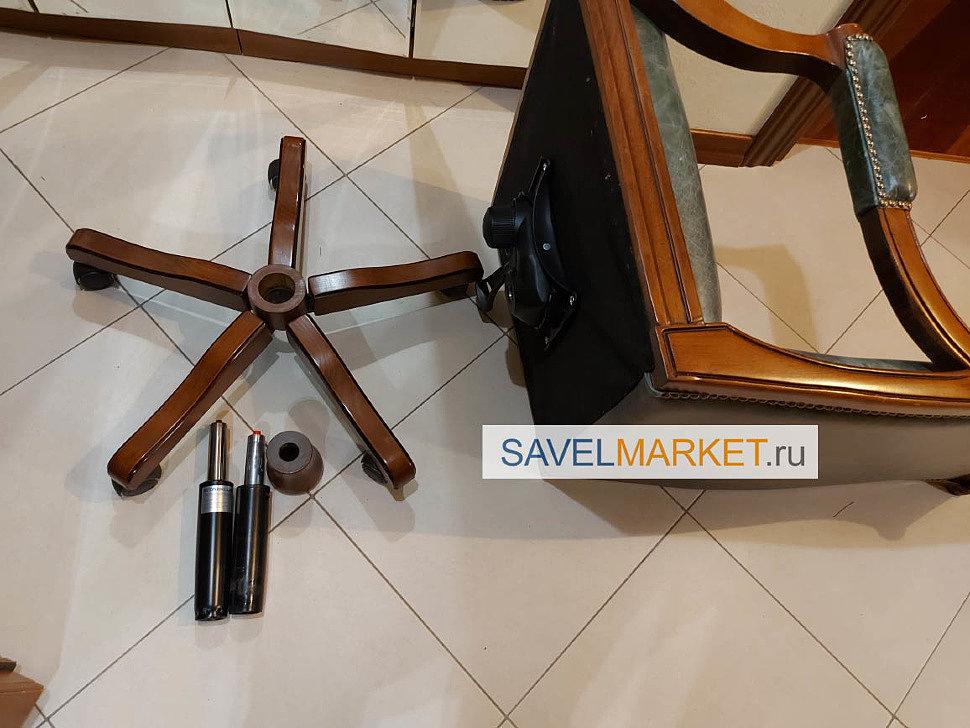 Сломалось компьютерное кресло с деревянной крестовиной - выезд мастера на дом, в офис в день обращения, Запчасти для ремонта офисных кресел - Savelmarket ru