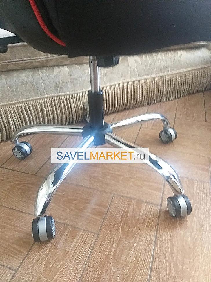 Замена усиленной крестовины на кресле Viking - ремонт офисных кресел, оплата по счету, наличными, банковской картой, с гарантией - Savelmarket ru