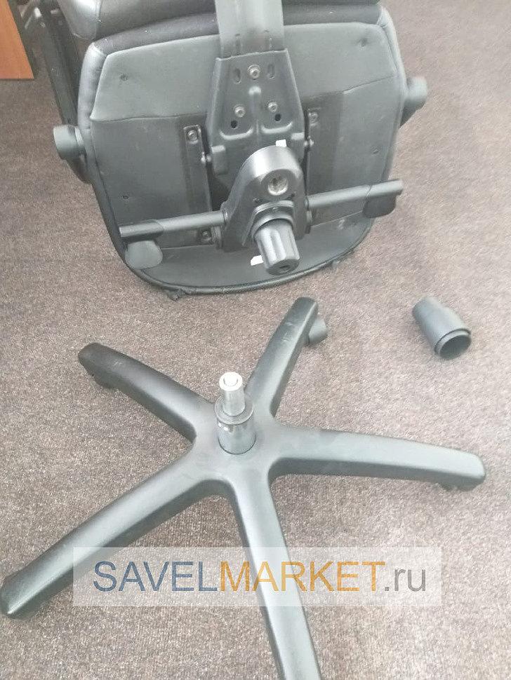 Ремонт кресла Savelmarket в Москве в день заказа
