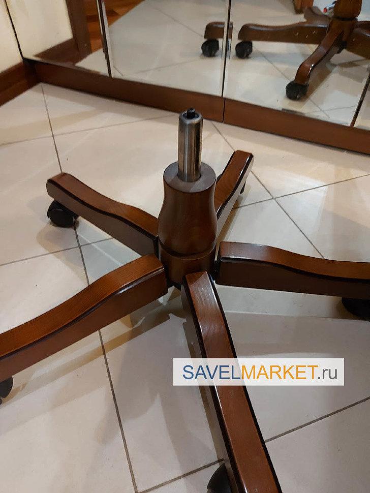 Ремонт офисного кресла с деревянной крестовиной - замена газлифта на усиленный Stabilus Германия, вызвать мастера - Savelmarket ru
