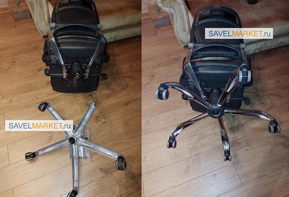 Ремонт кресла сетка - замена металлической крестовины, На металлической крестовине отломился один из лучей