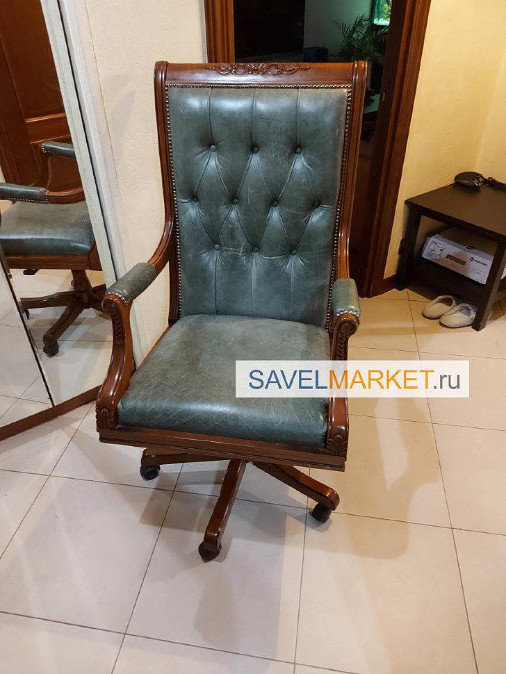 Сломалось кресло в офисе, газлифт не держит высоту - ремонт офисных кресел, оплата по счету, наличными, банковской картой, с гарантией
