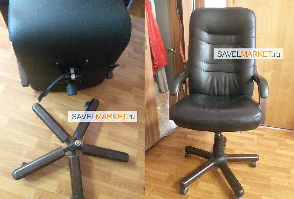 Ремонт черного офисного кресла - замена газлифта на более высокий SavelMarket ru