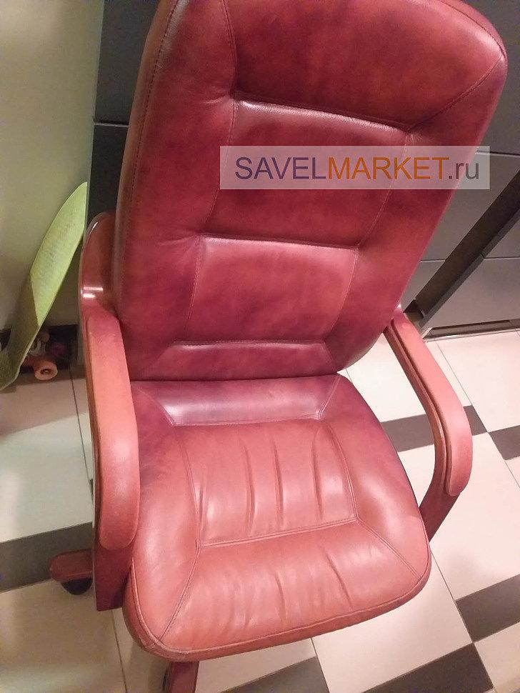Ремонт кожаного кресла, купить запчасти в Москве рядом с метро Савеловская