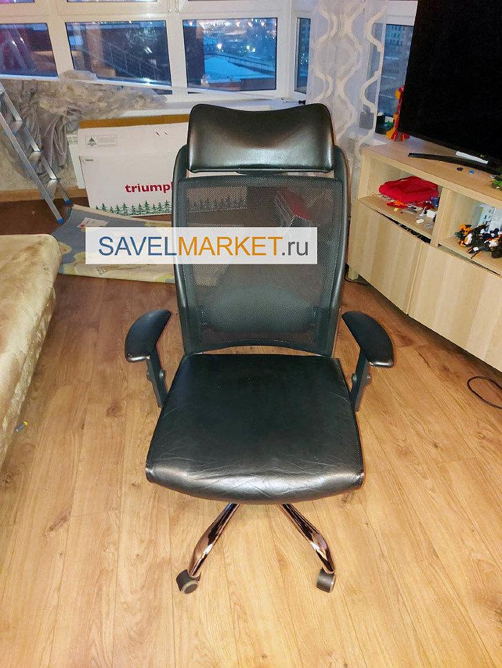 Ремонт сетчатого кресла Chairman в Москве - вызвать мастера на дом, в офис в день обращения, Запчасти для ремонта офисных кресел - Savelmarket ru