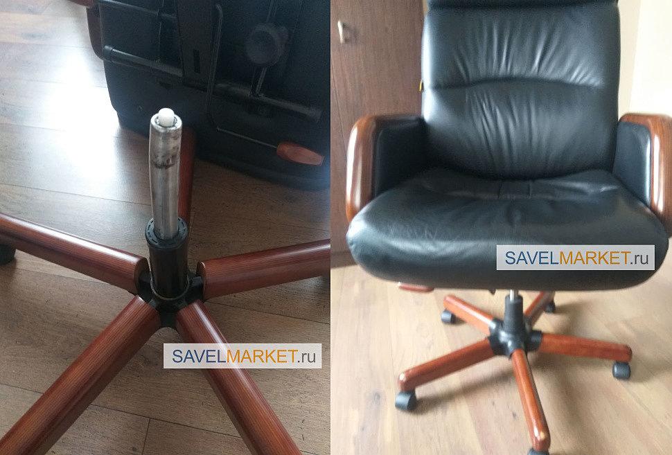 Оператор SavelMarket принял заявку на ремонт кожаного кресло в РЖД. На кресле сломался газлифт - погнулся поршень, Оплата, наличными, карточкой, по Счету, выезд мастера в офис